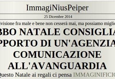 """Brand New: Babbo Natale raccomanda """"Regalatevi Immaginificio!""""."""